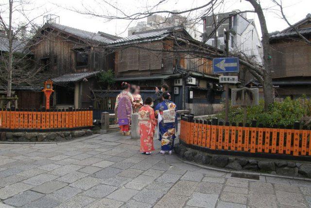 시라카와미나미거리