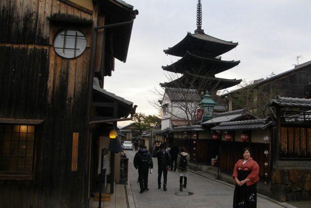 야사카 탑